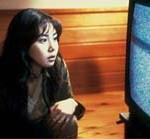 Comissão de Jovens do Bunkyo promove palestra sobre filmes de terror japoneses
