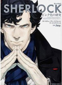 sherlock manga capa