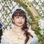 Misako Aoki Brasil